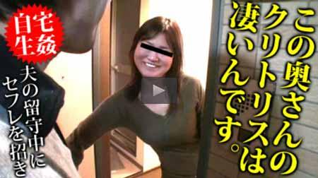 オバハーンで武井美江が自宅に男を連れ込みクリを肥大させ体をヒクヒクさせながら愛液をたらす