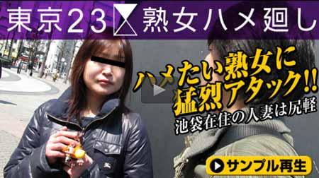 オバハーン動画で武井美江が大きく肥大したクリを弄られると過敏に反応し喘ぎ豪快に絶頂する