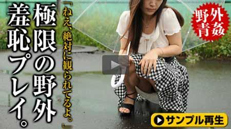 オバハーン画像で大島喜代葉が車から身体をはみ出しながら生はめ激ピストンで興奮し絶叫